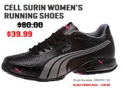 Дешевые кроссовки от Puma