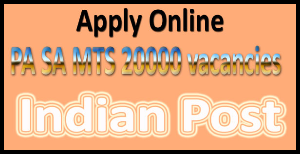 Post office recruitment 2016