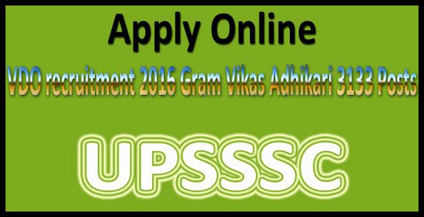 UP VDO recruitment 2016