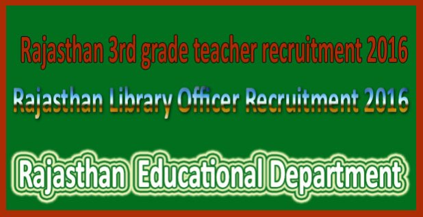 Rajasthan Library Officer Recruitment 2016