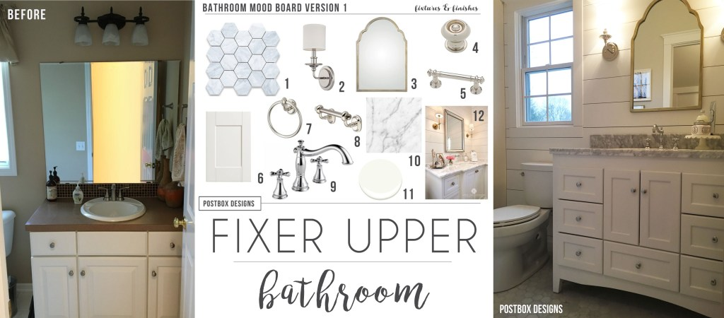 Postbox Designs E-Design Fixer Upper Bathroom Makeover E-Design