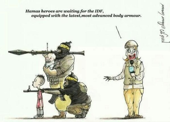 8 Hamas Body Armor copy