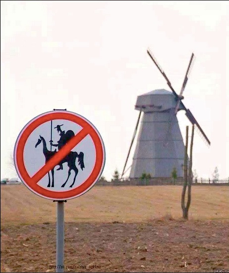 No Don Quixote copy