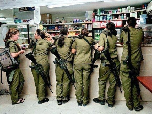 IDF Chicks copy