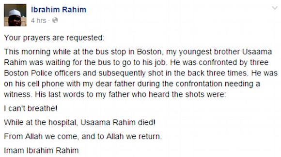 294D692C00000578-3108765-_I_can_t_breathe_Usaama_Rahim_s_elder_brother_Ibrahim_wrote_in_a-a-7_1433332988486