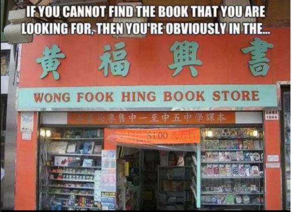 Wong Book Store copy