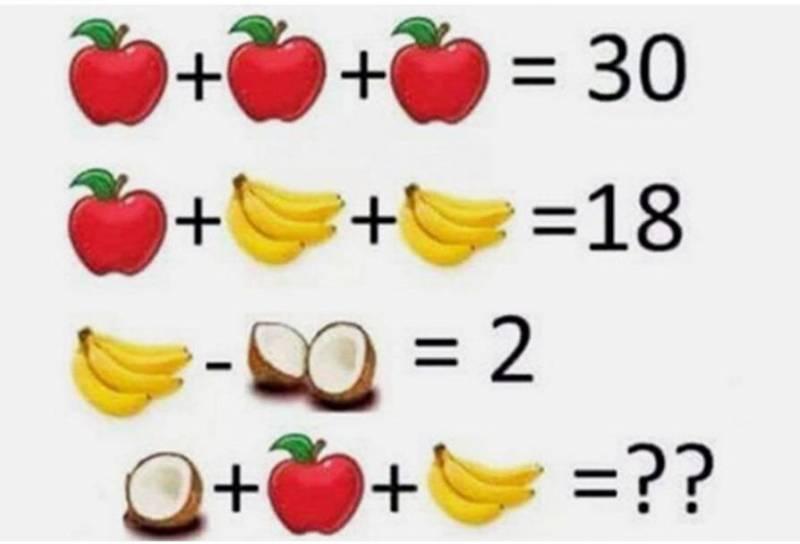 Фрукты задача ответ