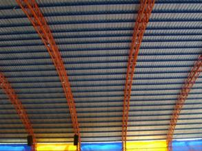 atap lengkung image