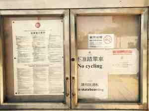 Cycling_prohibited