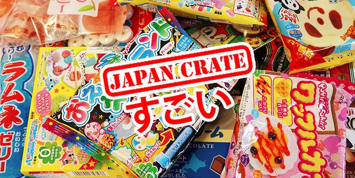 JapanCrate: Assinatura de Gordices Japonesas
