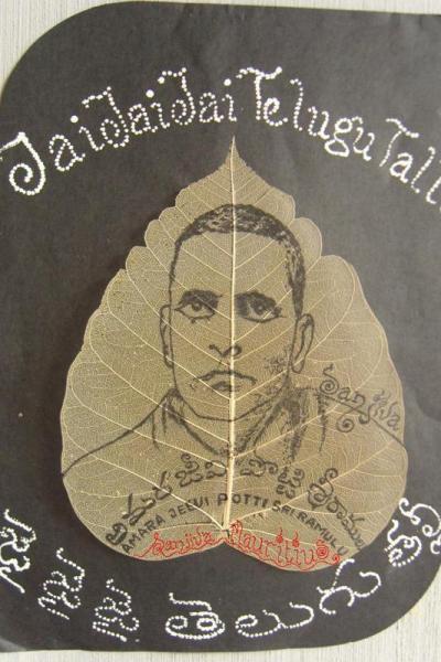 Potti Sriramulu