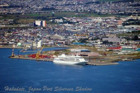 Hakodate Japan Silversea