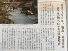 takayu_yomiuri_3