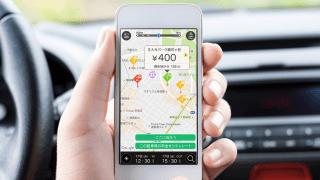 IoTで駐車場の空き情報を事業者を限定せずリアルタイムでわかるアプリ SmartParkリリース – SPOT