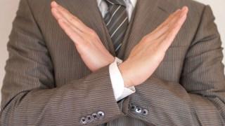 OB訪問で就活致命傷?! OB訪問体験談で学ぶマナー・方法・質問内容と面接への活かし方