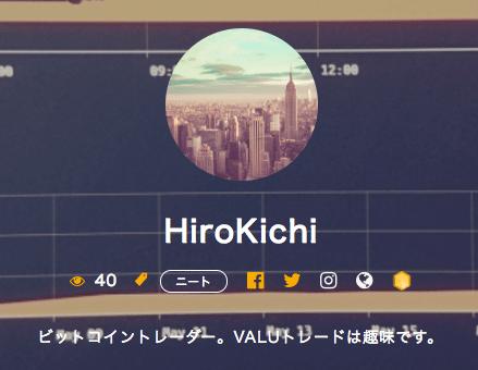 hirokichi%e6%a7%98%e3%81%aevalu