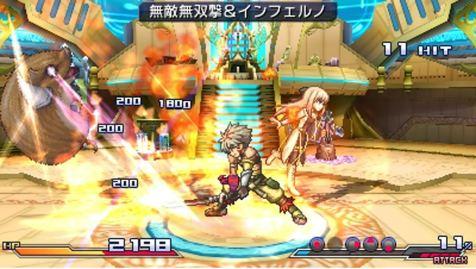 Project-X-Zone-©-2013-Namco,-Nintendo,-Sega,-Capcom-(2)