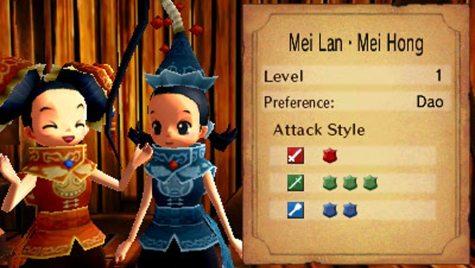 Weapon-Shop-de-Omasse-©-2014-Nintendo,-Level-5-(3)