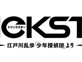 ts_logo_20160516