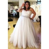 {Bridal Blogger} Wedding Dress Shopping for Plus Size Brides