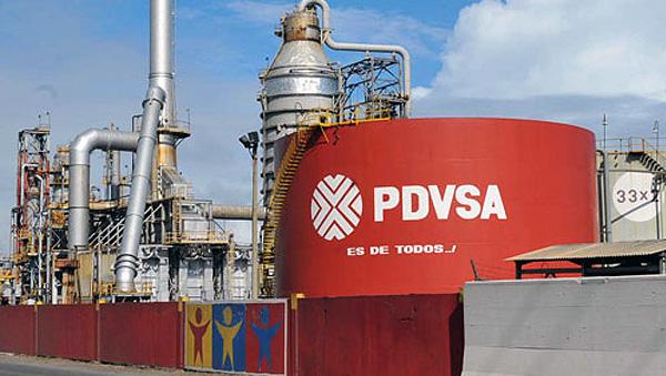 EL PARLAMENTO, INVESTIGA UN DESFALCO DE 7.000 MILLONES DE DÓLARES EN PETRÓLEOS DE VENEZUELA.