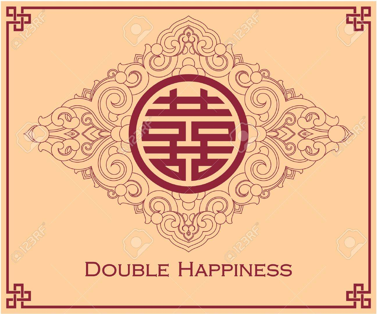 photo double happiness symbol design chinese wedding invitation Double Happiness Symbol Design Stock Vector