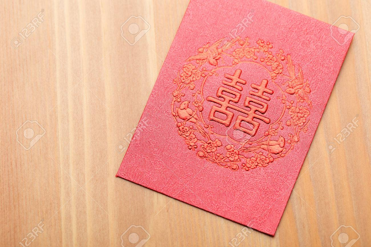 photo chinese style invitation card for wedding chinese wedding invitation Chinese style invitation card for wedding Stock Photo