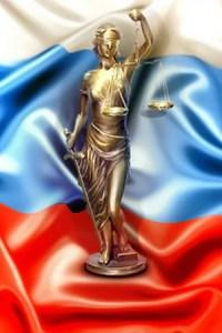 Previsión Legal Abogados Rus