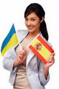 ukraine_spain