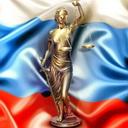 Departamento Ruso