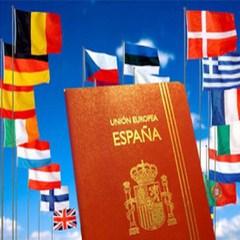 Extranjeria e Inmigración