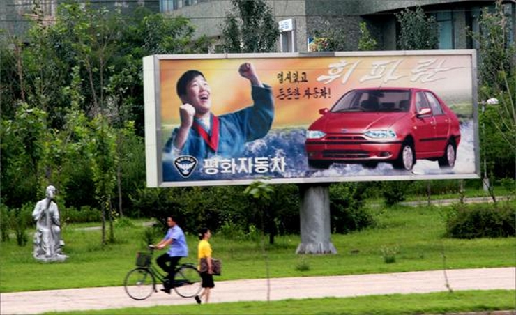 Carros-coreia-do-norte-dprk (12)