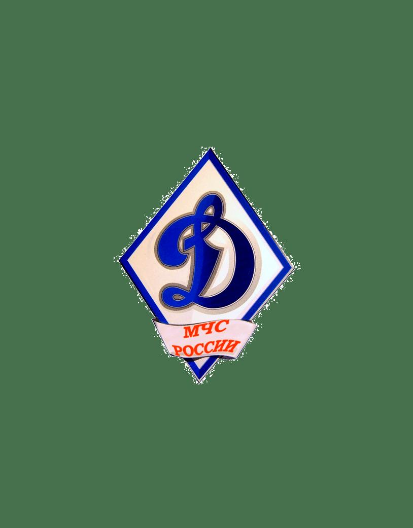 logo_mchs_2