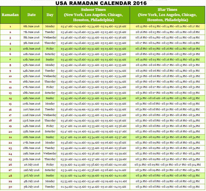 Ramadan Eid 2016 Calendar, Printable Ramadan Eid 2016 Calendar, Printable Eid 2016 Template, Ramadan Calendar 2016, Ramadan Eid Balnk Templates 2016