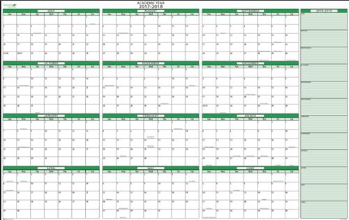 2018 Wall Calendar Design