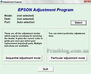 Adjustment program Epson Stylus CX7300