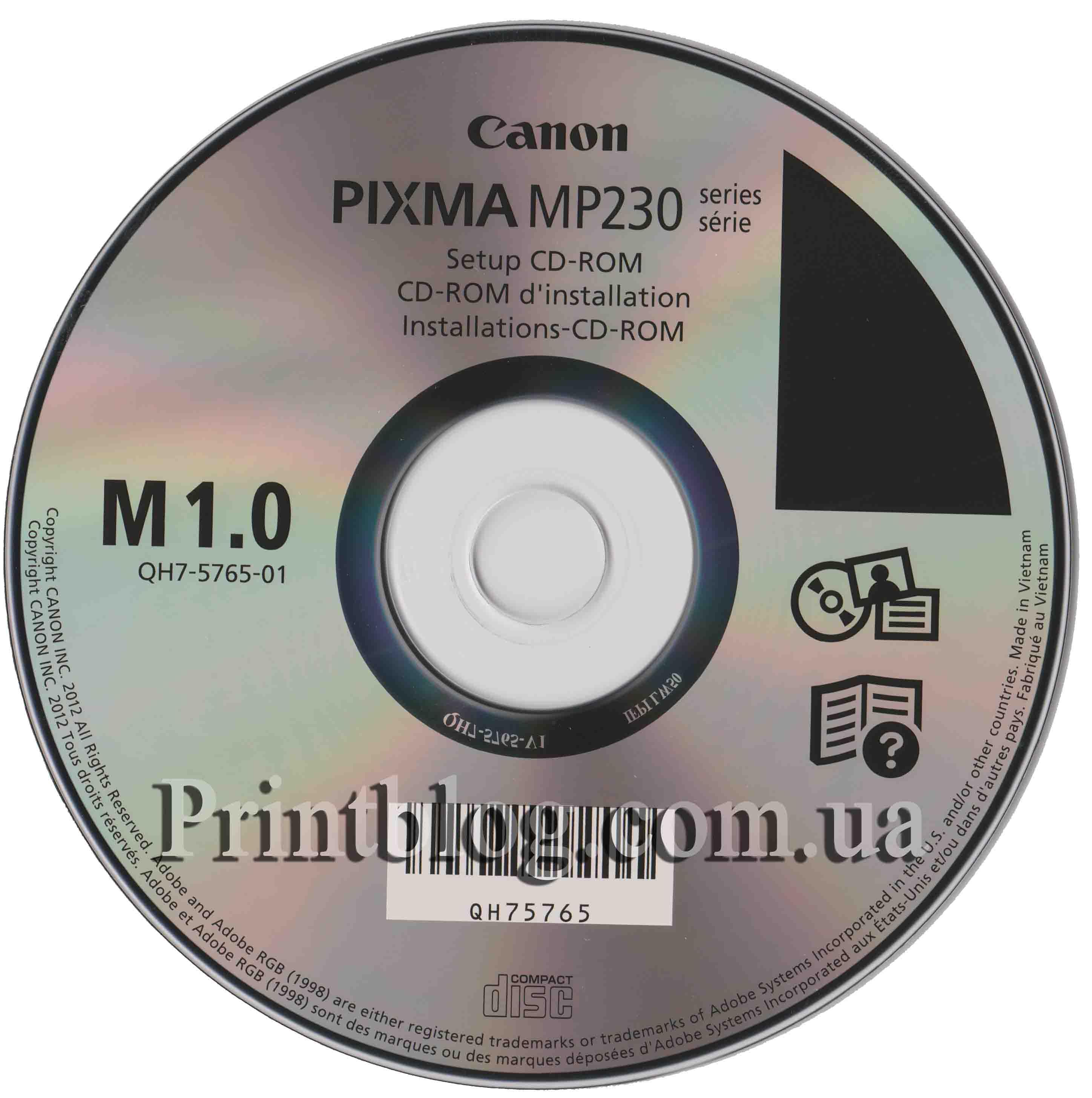Скачать драйвер для принтера Canon Mp230