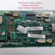 SCX-3400_3405_24С64