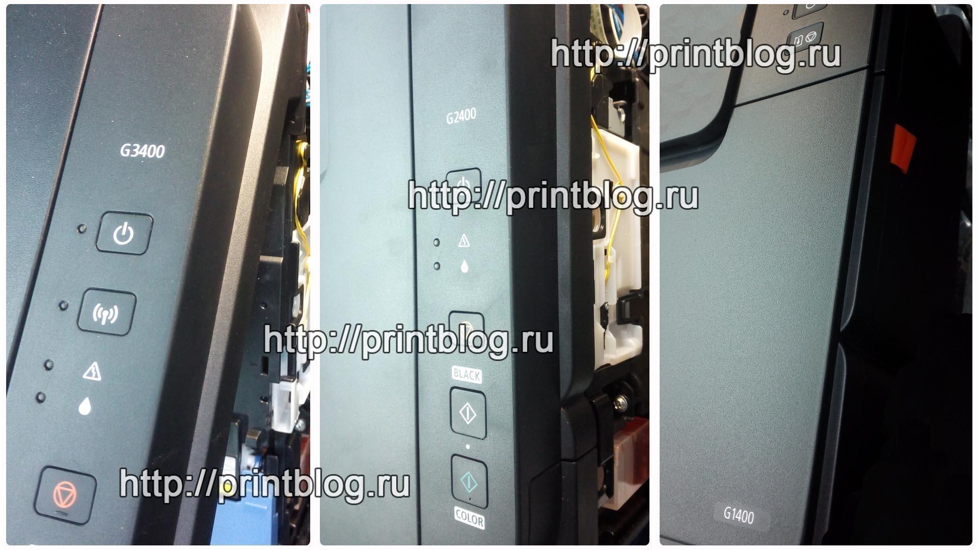 Canon PIXMA G3400, G2400, G1400 сброс ошибки 5B00 (памперс, отработка)