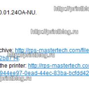 Прошивка для Samsung SCX-4655FN V3.00.01.24, V3.00.01.22, V3.00.01.19, V3.00.01.16, V3.00.01.14, V3.00.01.12, V3.00.01.07, V3.00.01.04 _1