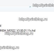 Прошивка для Samsung Xpress M2022 M2022W V3.00.01.11, V3.00.01.10, V3.00.01.08, V3.00.01.04 _1