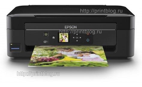 Скачать бесплатно драйвер для принтера Epson Expression Home XP-312|XP-313|XP-315