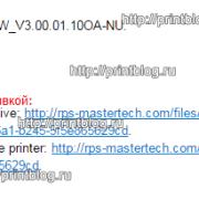 Прошивка для SAMSUNG ML-2160W, ML-2165W, ML-2168W V3.00.01.06, V3.00.01.08, V3.00.01.10, V3.00.01.13, V3.00.01.14, V3.00.01.15 (2)