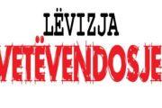 Vetëvendosje në Prizren, fton qytetarët në protestë