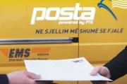 OSHP'ja aprovon ankesën e Postës së Kosovës