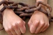Maqedonia vendi i skllevërëve