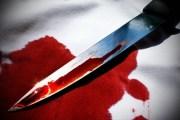Gruaja godet 6 herë me thikë burrin në gjumë