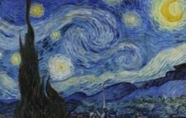 Trazirë në qiellin me yje