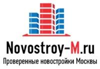 Новострой_М_лого_подпись_итог
