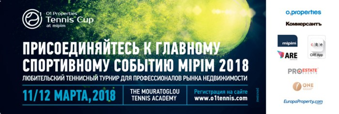o1-properties-tennis-cup_shapka